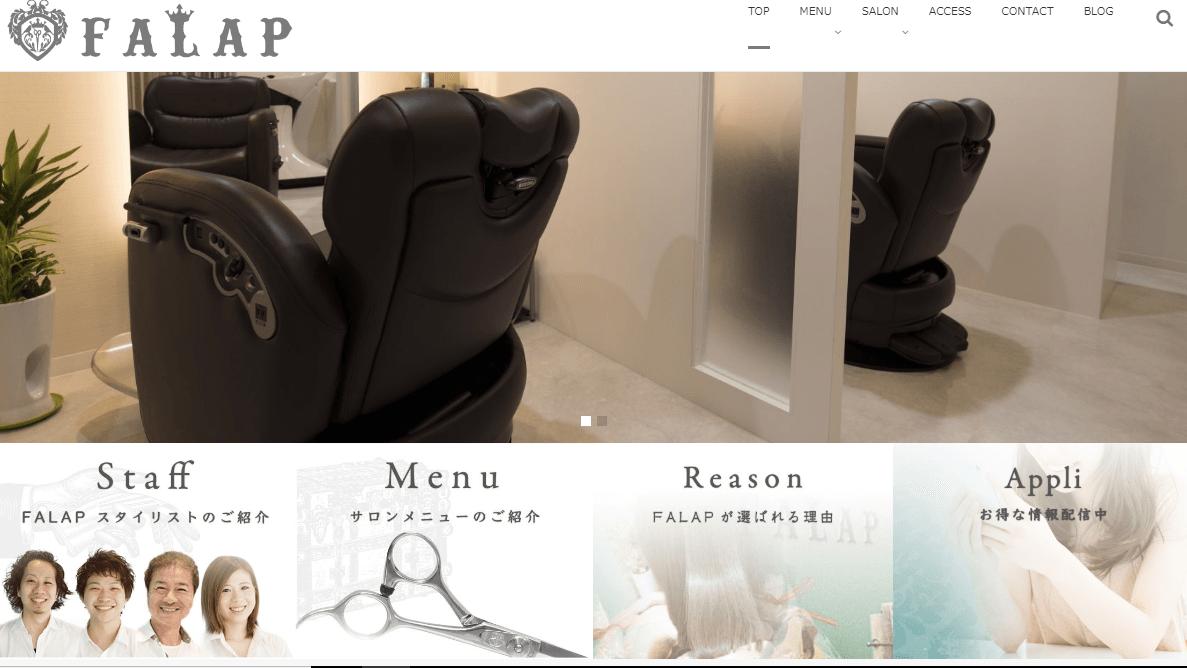 FALAP-ファラップ